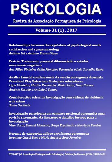 Ver Vol. 31 N.º 1 (2017)